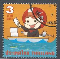 Thailand 2008. Scott #2345 Postman In Boat * - Thaïlande