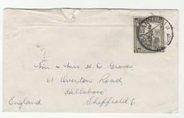 1946 Basankusu BELGIAN CONGO Stamps COVER To GB - Belgian Congo