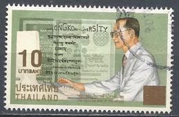 Thailand 2010. Scott #2532 (U) King Bhumibol Adulyadej Using Computer * - Thaïlande