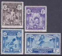 COLONIE ITALIANE LIBIA 1931 V Fiera Di Tripoli 4 VALORI  Nuovi TL, MH* - Libye