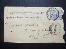 India JAIPUR State 1 Anna Prepaid Envelope Potmark KISHANGARH BLUE COLOUR - Unclassified