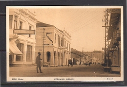 Netherlands Indies KESAWAN, Medan (Goldenberg & Co, W. Cornfield) Scarce Card +/- 1910 (ni10-18A) - Indonesia