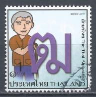 Thailand 2011. Scott #2620r (U) Character Of Thai Alphabet, Old Man* - Thaïlande