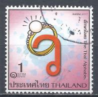 Thailand 2011. Scott #2621m (U) Character Of Thai Alphabet, Ring * - Thaïlande