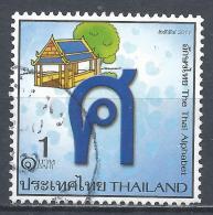 Thailand 2011. Scott #2620p (U) Character Of Thai Alphabet, Pedestral* - Thaïlande