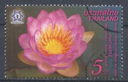 Thailand 2016. Scott #2928 (U) International Stamp Exhibition, Bangkok, Nymphea ''Queen Sirikit, Flower * - Thaïlande