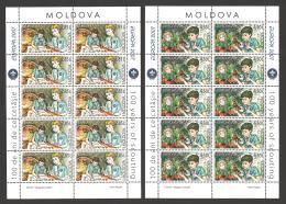 Moldova, Moldawien, Moldavia Europa CEPT 2007 MNH Sheetlet, Kleinbogen - Moldova