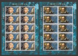 Moldova, Moldawien, Moldavia Europa CEPT 2009 MNH Sheetlet, Kleinbogen - Moldova
