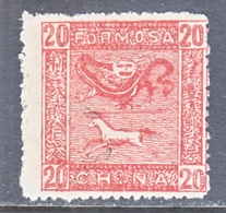 NORTH  KINGDOM  OF FORMOSA  L 3  (o)  Priced As Forgery - 1888 Chinese Province