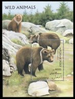Afghanistan Ours Bears MNH ** Neuf SC (A53-392b) - Beren
