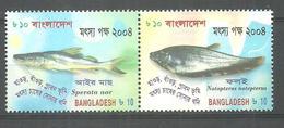 BANGLADESH STAMPS SET FISHES OF BANGLADESH MNH - Bangladesch