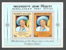 BANGLADESH SOUVENIR SHEET  80TH BIRTHDAY QUEEN ELIZABETH  MNH - Bangladesch