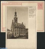 Netherlands 1930 Postcard 7.5c, Veere Stadhuis, (Unused Postal Stationary), Stamps - Postal Stationery