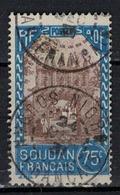 SOUDAN         N°  YVERT   75  ( 6 )    OBLITERE       ( O   3/22 ) - Sudan (1894-1902)