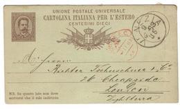 3598 - Pour La GRANDE BRETAGNE - 1878-00 Humbert I.