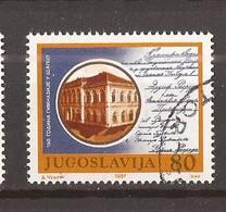 1987  2237 GYMNASIUM SABAC ARCHITETTURA   JUGOSLAVIJA JUGOSLAWIEN USED - 1945-1992 Repubblica Socialista Federale Di Jugoslavia