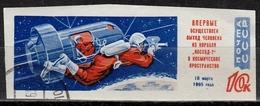 UdSSR  Mi.Nr. 3032B  Gestempelt (4167) - 1923-1991 USSR