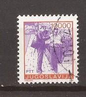 1989  2389 DEF-PERF 12 1-2 POST BRIEFTRAEGER   JUGOSLAVIJA JUGOSLAWIEN USED - 1945-1992 Repubblica Socialista Federale Di Jugoslavia