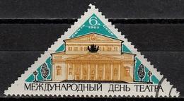 UdSSR  Mi.Nr. 3069  Gestempelt (4168) - 1923-1991 USSR