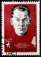 UdSSR  Mi.Nr. 3030  Gestempelt (4169) - 1923-1991 USSR