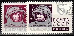 UdSSR  Mi.Nr. 3070-3071  Gestempelt (4170) - 1923-1991 USSR