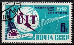 UdSSR  Mi.Nr. 3031  Gestempelt (4172) - 1923-1991 USSR