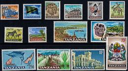 E0174 TANZANIA 1965, SG 128-41  Independence,  MNH (bottom Corner Perf Missing On 20sh) - Tanzania (1964-...)