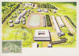 Carte Maximum  1er  Jour  FRANCE   Ecole  Centrale  Des  ARTS Et  MANUFACTURES   CHATENAY  MALABRY    1969 - Cartes-Maximum