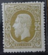 BELGIE  1869    Nr. 32 A    Postfris **   Met Certificaat     CW  760,00 - 1869-1883 Leopold II