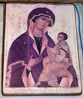 ICONE RELIGIEUSE BOIS MERE DE DIEU GEORGIE XVI Eme : Sacre Coeur De Montmartre  24.8 X 18.5 X 2 Cm Environ  Tbe - Religion & Esotérisme