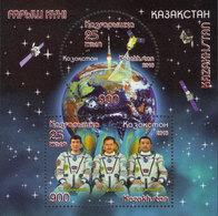 Kazakhstan 2018 Space 25th Anniversary Of Kazcosmos SS Of 2v MNH - Space