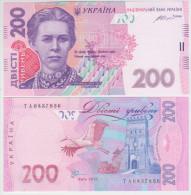 Ukraine 200 Hryvna 2014 Pick 123 UNC Sign Gontareva - Ukraine