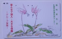 Japan Flower   110-011 - Japan