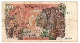 Algerie , 10 Dinars, 1970, VF. - Algeria