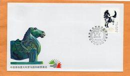 PR China 1984 FDC - 1949 - ... République Populaire
