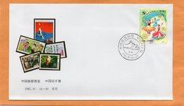 PR China 1985 FDC - 1949 - ... République Populaire