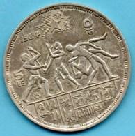 (r65)  EGYPTE  5 Pounds 1984  Silver-argent KM#558 - Egypt