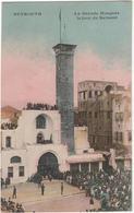 Beyrouth - La Grande Mosquée Le Jour Du Baïrami - Líbano