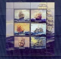 Uganda / 2016 Ancient Sailboats S/s. /MNH.good Condition - Ships