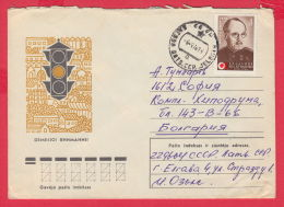 235109 / 1976 - 4 K. Road Traffic Safety , RED CROSS Nikolay Burdenko Russian-Soviet Surgeon , Jelgava Latvia , Russia - 1923-1991 URSS
