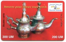 MR-MAU-RED-0002D - Innover Pour Mieux Vous Servir (DUMMY) - Mauritania