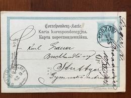 K5 Österreich Austria Autriche Ganzsache Stationery Entier Postal P 133 Von Lobzow Nach Stuttgart - Interi Postali