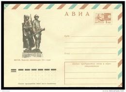 10336 RUSSIA 1975 ENTIER COVER Mint YAKUTSK KOMSOMOL CIVIL WAR GUERRE MILITARY MONUMENT SCULPTURE STATUE WEAPON 119 - 1970-79