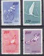 Olympics 1964 - Cycling - CHINA - Set MNH - Summer 1964: Tokyo