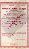 87- LIMOGES- TRES RARE CERTIFICAT NOMINATIF D' OBLIGATIONS DE 20 FRANCS COMPAGNIE DES TRAMWAYS ELECTRIQUES-TRAMWAY-1942 - Transports