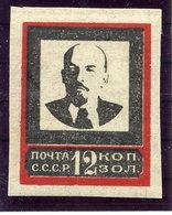 SOVIET UNION 1924 Lenin Mourning Type I 12 K.imperforate LHM / *.  Michel 240 IB, SG 403 - 1923-1991 USSR