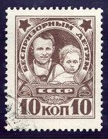 SOVIET UNION 1926 Child Welfare 1o K. Without Watermark, Used..  Michel 313Z - Usati