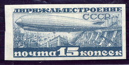 SOVIET UNION 1931 Airship Construction 15 K. Imperforate LHM / *.  Michel 398 CX - 1923-1991 USSR