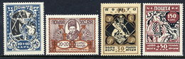 UKRAINE 1923 Famine Relief  LHM / *.  Michel 67-70 A - Ukraine