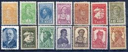 SOVIET UNION 1929 Occupations Definitive Set LHM / *.  Michel 365-78 - Unused Stamps